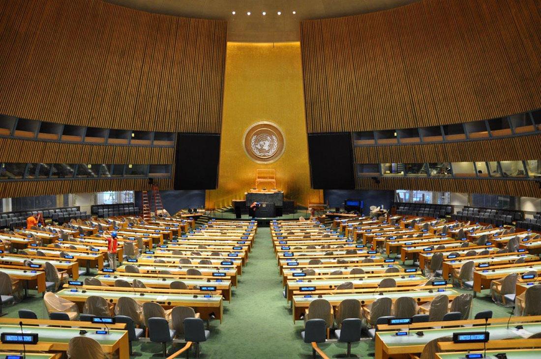 Celebrating UN Day at refurbished UN Headquarters ...